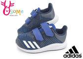 ADIDAS運動鞋 小童鞋 FortaRun CF I 輕量 跑步鞋O9318#藍色◆OSOME奧森童鞋/小朋友