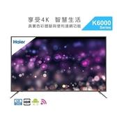 免運費 Haier 海爾 55吋4K HDR 連網 液晶 電視/顯示器+視訊盒 LE55K6000U 保固三年