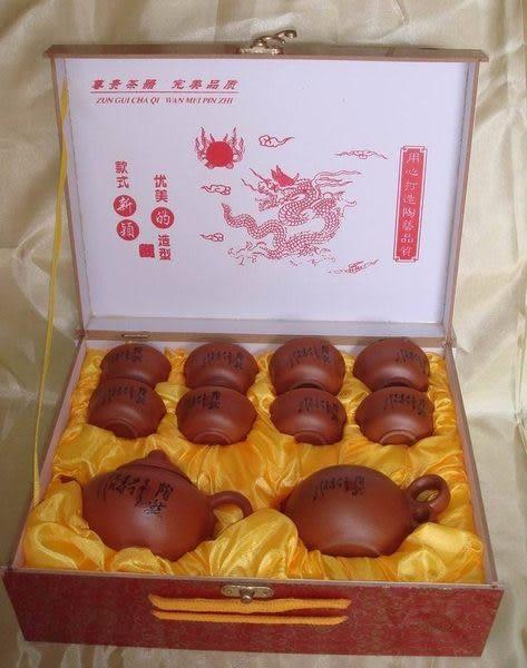 德化陶瓷 整套紫砂功夫茶具