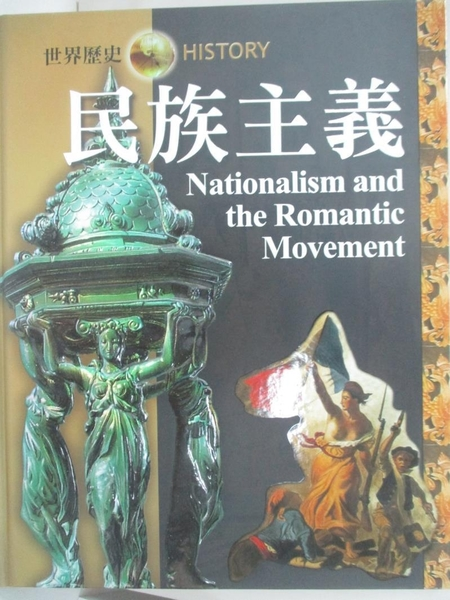 【書寶二手書T1/歷史_D3A】民族主義 Nationalism and the Romantic Movement