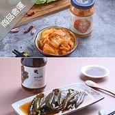【食漬然】黃金泡菜&剝皮辣椒任選6罐組(360g/罐)