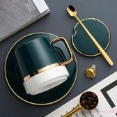 高端馬克杯帶蓋勺陶瓷杯子創意個性潮流家用大容量情侶咖啡杯 LF5440【Rose中大尺碼】