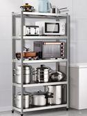 不銹鋼廚房置物架五層落地多層收納架微波爐貨架雜物架儲物架子