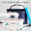 分隔陶瓷飯盒微波爐加熱專用帶蓋密封便當盒套裝 長方形水果碗學生食堂