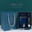 馬克杯 杯子陶瓷家用咖啡杯大容量馬克杯帶蓋勺辦公室情侶一對款水杯男女 開春特惠