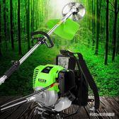 割草機 四沖程側掛式汽油家用割灌機松土打草除草機 hh4121『科炫3C』