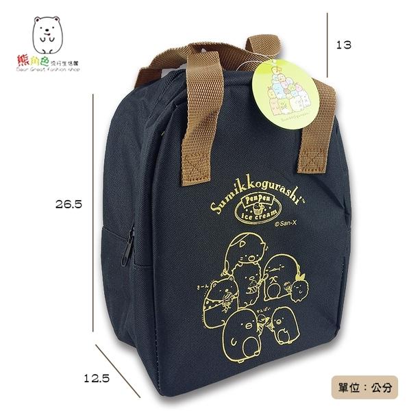 角落小夥伴 圓弧保溫手提午餐袋 粉 藍 黑 【SG0108】 熊角色流行生活館