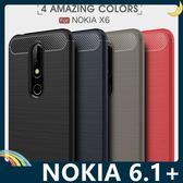 NOKIA 6.1 Plus 戰神碳纖保護套 軟殼 金屬髮絲紋 軟硬組合 防摔全包款 矽膠套 手機套 手機殼 諾基亞