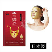 [日本製】貝印MSK27003D臉部護膚輔助面罩-單入 [52324]可搭配面膜使用