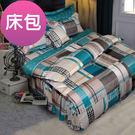 【Novaya‧諾曼亞】《布列顛郡》絲光棉加大雙人三件式床包組(綠)
