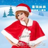 聖誕老人服裝 聖誕節衣服 高檔金絲絨成人聖誕女披肩聖誕披風 晴天時尚館