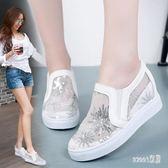 內增高鞋小白鞋鏤空透氣女鞋2019夏季新款韓版百搭網紗平底休閒鞋 JY5232【Sweet家居】