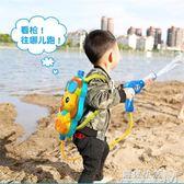 背包水槍玩具男孩女孩打水仗抽拉式沙灘小孩呲水槍噴水搶 遇見生活