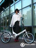 折疊自行車單車超輕便攜迷你小型輕便變速減震16/20寸成人女學生