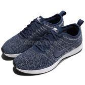 【六折特賣】Nike 慢跑鞋 Wmns Dualtone Racer PRM 藍 深藍 輕量透氣 運動鞋 女鞋【PUMP306】 AH0312-400