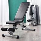 專業啞鈴凳健身椅多功能仰臥起坐板家用健身器材可折疊臥推凳 快速出貨