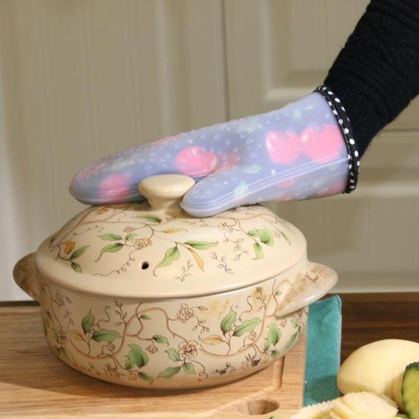 加厚硅膠耐高溫家用微波爐專用廚房烘焙烤箱防滑防燙防水隔熱手套「摩登大道」