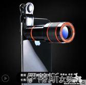 廣角鏡頭手機長焦鏡頭高清望遠鏡抖音自拍廣角微距三合一套裝演唱會遠程 【時尚新品】