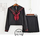 日本不良少女高中JK制服正統水手服學生班校服長短袖中間服套裝秋