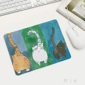 滑鼠墊  電腦鼠標墊可愛貓咪簡約防水加厚鎖邊防滑辦公桌墊小號游戲墊 KB10594【野之旅】
