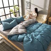 床上用品四件套1.5/1.8m純色床單被套