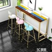 實木吧台桌北歐簡易家用陽台桌 高腳奶茶店吧台酒吧桌 靠墻長條桌 3CHM