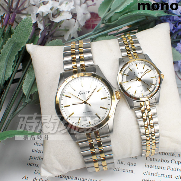 mono Scoop 情人對錶 經典款 圓錶 藍寶石水晶 日期顯示窗 防水錶 半金色 ZSB1215半金大+ZSB1215半金小