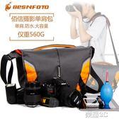 相機包 BESNFOTO單反相機包單肩包帆布攝影包男女微單防水大容量輕斜挎包 榮耀3c