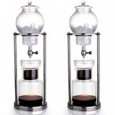 koonan冰滴咖啡壺 家用滴漏式玻璃冰釀咖啡機 小型日式冷萃茶滴壺ATF 沸點奇跡