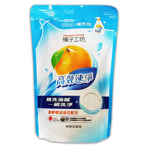 橘子工坊 高效速淨碗盤洗滌液補充包430ml[衛立兒生活館]