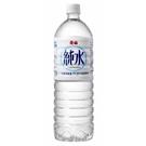 【免運】泰山純水1500ml-12瓶/箱【合迷雅好物超級商城】