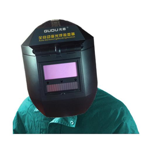 面具電焊面罩自動變光面罩焊帽能焊工頭盔氬弧焊氣保焊接頭盔 喵小姐