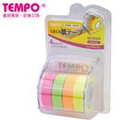 【奇奇文具】節奏牌TEMPO SN-654 捲型紙膠帶12mm×6m×4