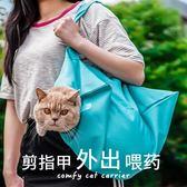 寵物背包寵物籠子貓狗外出包多功能貓包外出背包寵物旅行包全館免運【新店開業,限時85折】