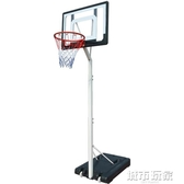 籃球架 兒童籃球架青少年家用室內籃球框可行動可升降戶外籃圈新品籃球筐 MKS阿薩布魯