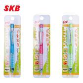 SKB IP-4003 自動鉛筆(0.5mm) / 支