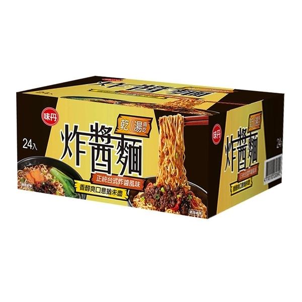 【 現貨 】味丹炸醬麵 85公克 X 24入