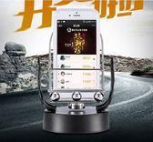 手機搖步器自動搖手機手環抖音同款微信運動神器平安金管家刷步器【極有家】