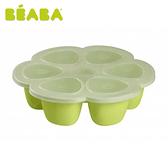 BEABA Silicone Multi Portions 大副食品分裝儲存格(綠色)~總代理公司貨