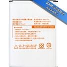 Koopin 認證版高容量防爆鋰電池 SAMSUNG Galaxy Note2/N7100