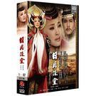 日月凌空 DVD ( 劉曉慶/黃聖依/馬...