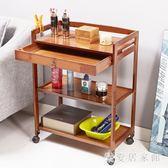 三層可移動小手推車家居風宜家置物架廚房儲物架帶輪收納架 QQ5557『樂愛居家館』