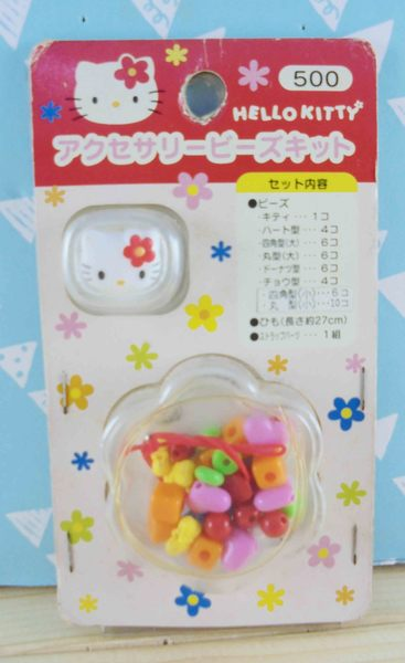 【震撼精品百貨】Hello Kitty 凱蒂貓~KITTY DIY組-手機鍊DIY-紅色