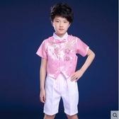 熊孩子❤六一兒童節表演服女童蓬蓬裙(男款粉紅預售)