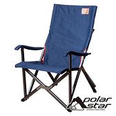 【PolarStar】巨川庭園休閒椅『寶藍/橘紅』P20718 休閒椅.折疊椅.休閒椅.戶外椅.露營.釣魚.戶外