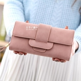女士錢包長款日韓版小清新搭扣學生純色多功能大容量錢夾「米蘭」