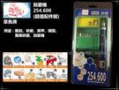 【台北益昌】章魚牌 Octopus 25...