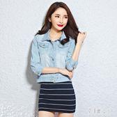 大碼外套 2019夏季韓版修身復古短款單排扣純色牛仔外套中袖上衣 EY7456【艾菲爾女王】