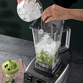 德國味源沙冰機商用奶茶店冰沙家用榨汁機果汁碎冰攪拌料理破壁機