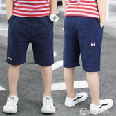 男童短褲夏中大童男孩五分褲子薄款外穿兒童裝洋氣潮 快速出貨